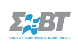 SEVT logo with text - vectorized