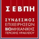 sevph